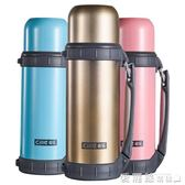 聖誕禮物保溫壺大容量保溫杯男女不銹鋼戶外運動水杯便攜車載旅遊水壺 愛麗絲