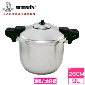 【南紡購物中心】《armada》新白金快易鍋組(不含內鍋) 9.0L 3019N