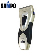 【中彰投電器】SAMPO聲寶水洗式雙刀頭刮鬍刀,EA-Z906WL【全館刷卡分期+免運費】