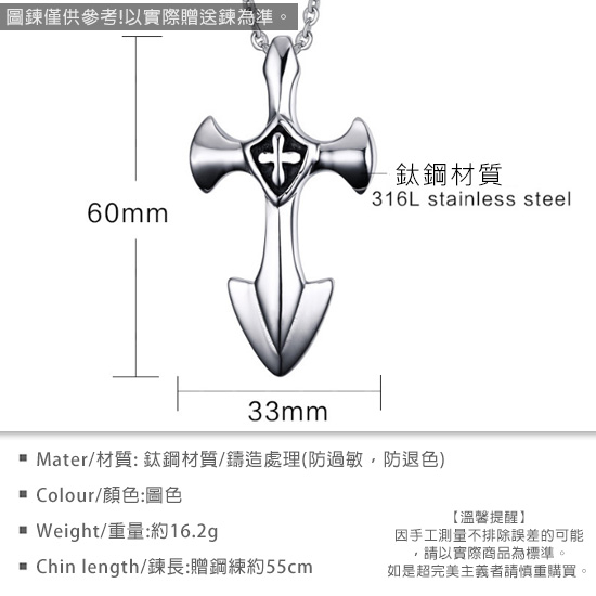 《QBOX 》FASHION 飾品【CPN-310】精緻個性歐美船錨十字架鑄造鈦鋼墬子項鍊/掛飾