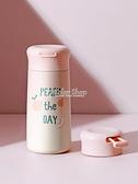日系保溫杯可愛少女學生磨砂杯子便攜不銹鋼水杯小巧簡約清新森系 快速出貨