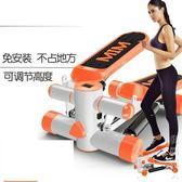 踏步機家用機免安裝登山機多功能機腳踏機健身器材 igo父親節禮物