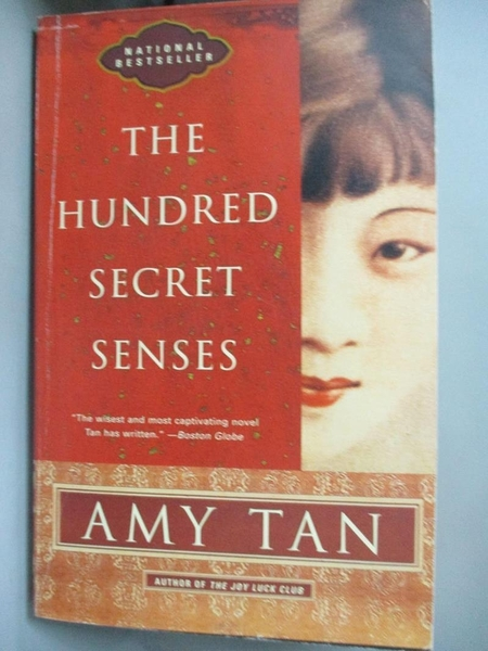 【書寶二手書T1/原文小說_GOG】The Hundred Secret Senses_Tan, Amy
