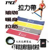 瑜伽健身彈力 四色組合套裝 附網狀收納袋 | OS小舖
