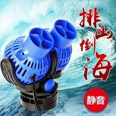靜音魚缸造浪泵沖浪泵磁鐵吸盤迷你潛水泵魚缸清理魚糞便器ATF【蘇迪蔓】