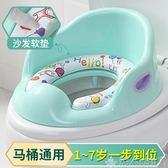 兒童坐便器兒童馬桶圈蓋坐墊圈男女寶寶大號嬰幼兒小孩便盆1-7歲LX 【多變搭配】