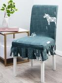 現代簡約家用四季通用彈力椅套座椅連體椅子套罩布藝餐桌凳子套