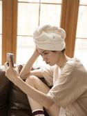 乾發帽女可愛擦頭發乾發巾吸水包頭巾長短發浴帽速乾毛巾 潮流衣舍
