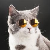 寵物眼鏡貓咪墨鏡狗狗太陽鏡英短布偶泰迪個性貓眼鏡潮流主子配飾 小宅女大購物