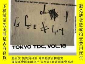 二手書博民逛書店Tokyo罕見Tdc Vol. 18Y364682 Tokyo Type Directors Club Azu