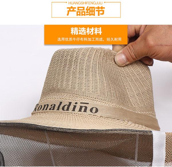防蜂衣 蜜蜂工具防蜂帽牛仔蜂帽蜂衣蜂帽養蜂防護蜂帽加厚新款 BBJH