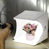 便攜式折疊LED攝影棚20cm迷你燈箱迷你小型珠寶小飾品補光拍攝臺室內靜聖誕交換禮物