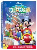 米奇妙妙屋:米奇火車啾啾啾 DVD   【迪士尼開學季限時特價】  | OS小舖