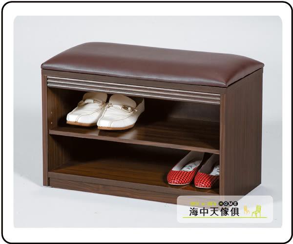 {{ 海中天休閒傢俱廣場 }} C-9 摩登時尚 客廳系列 7326-5 賓特利胡桃2尺坐椅鞋架