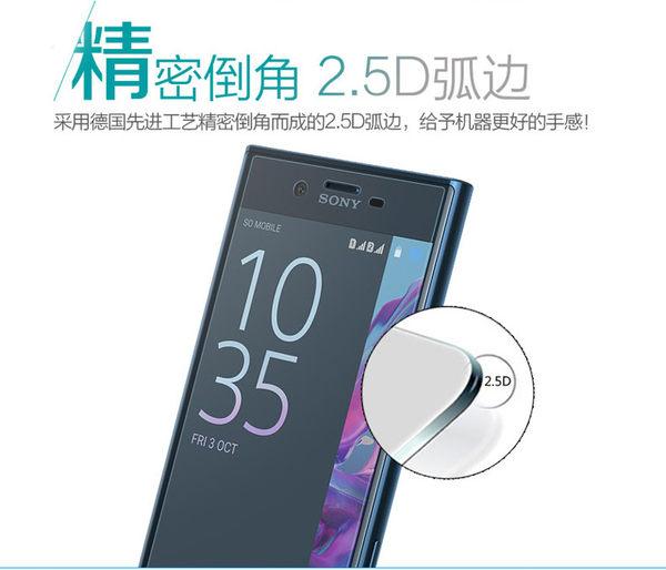 【非滿版】SONY Xperia XA1 Ultra 6吋 9H鋼化膜 玻璃膜保護貼 玻璃貼 玻璃膜 螢幕玻璃貼 保護貼 G3226