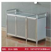 鋁合金櫥櫃簡易組裝經濟型碗櫃家用廚房櫃子儲物櫃多功能灶台廚櫃 MKS交換禮物