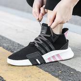 現貨 Adidas EQT Bask ADV 透氣 編織 襪套 黑粉 高筒 休閒鞋 女鞋 G54480