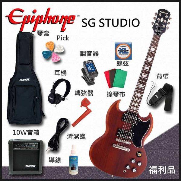 ★Epiphone★SG STUDIO電吉他~11件超值好禮!福利品僅此一組