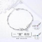手鍊 手鍊女學生韓版簡約手繩情侶禮物閨蜜鹿角手飾潮流生日禮物女
