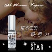 香水 STAR 男性費洛蒙香水【490免運,滿千87折】