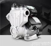 抽水機 家用全自動靜音自吸泵自來水增壓泵管道泵加壓泵抽水機220V吸水泵  DF 交換禮物