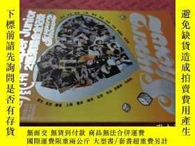 二手書博民逛書店【韓流颶風】罕見2010年6月 特刊 SUPER Junior 2巡演唱會全記錄Y281694
