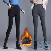 內搭褲 純棉加絨打底褲女外穿假兩件秋冬顯瘦高腰大碼加厚保暖胖MM小腳褲【快速出貨】