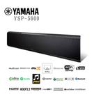 【夜間限定】YAMAHA SoundBar YSP-5600 7.1.2聲道無線家庭劇院 支援藍芽