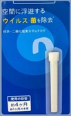 日本大幸製藥 加護靈 佳護靈TAIKO Cleverin led 日本最新款 懸掛式 補充包4芯-4個月量