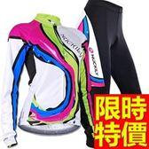 自行車衣套裝-百搭時尚質感新品女長袖單車衣55u9【時尚巴黎】