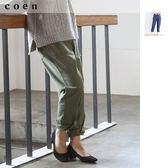 出清 彈性 工裝褲 女 現貨 免運費 日本品牌【coen】