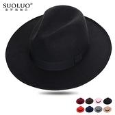 紳士帽 上海灘大沿禮帽男士黑色毛呢英倫帽子女草編遮陽帽透氣牛仔防曬帽 薇薇