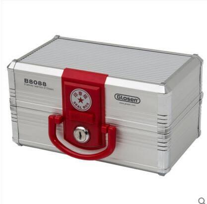 手提公司財務銀行專用印章盒子多功能帶鎖小箱子放章箱公章收納盒