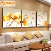 客廳裝飾畫沙發背景墻無框三聯畫簡約現代九魚圖壁畫餐廳臥室掛畫 印象家品