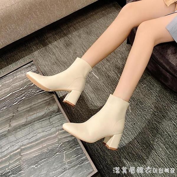 真皮粗跟短靴女2020年秋冬新款白色方頭馬丁靴子中跟米色瘦瘦單靴 美眉新品