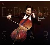 郭虔哲 Evening Star CD (購潮8)