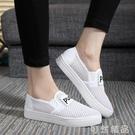 夏季新款老北京布鞋女韓版百搭透氣休閒鞋平底一腳蹬懶人小白網鞋 可然精品鞋櫃