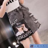 破洞牛仔裙子女2020新款夏季韓版高腰蕾絲鑲鉆A字半身裙包臀短裙 3C數位百貨