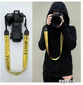 單反相機背帶數碼相機微單相機肩帶 訂製黃色字母offwhite相機帶  凱斯盾數位3C