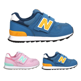 NEW BALANCE 男女小童復古慢跑鞋(免運 313系列  NB N字鞋 童鞋≡體院≡ IO313PP_1
