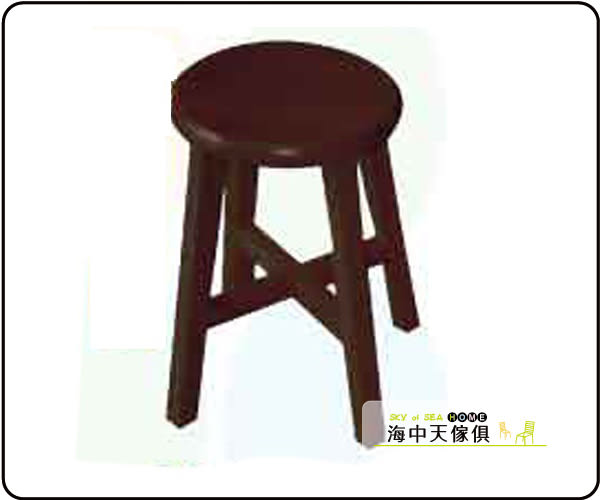 {{ 海中天休閒傢俱廣場 }}  B-68 摩登時尚 餐廳系列 740-15 1.5尺高厚圓椅