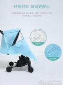 紓困振興  防風罩小雨罩寶寶兒童傘車通用擋風套冬天防雨罩衣 居樂坊生活館YYJ