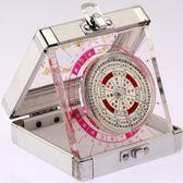 全自動羅盤羅經儀防磁高級羅盤高精度·皇者榮耀3C