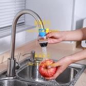水龍頭加長延伸器花灑過濾器家用自來水井水防濺水濾水器【輕奢時代】