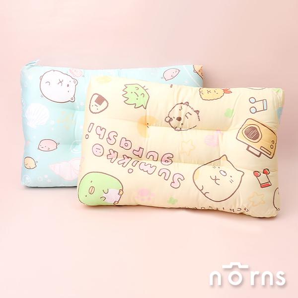 角落生物水洗枕- Norns 正版授權 午安枕 可水洗 萊賽爾纖維