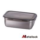 韓國Metal lock方形不鏽鋼保鮮盒3000ml