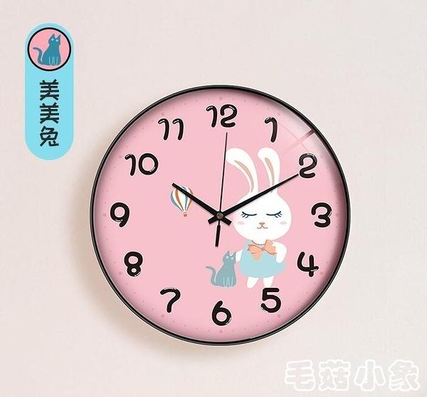 掛鐘 卡通兒童超靜音鐘表掛鐘家用客廳臥室可愛時尚創意時鐘表掛墻簡約【毛菇小象】