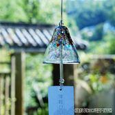 日本進口女生生日禮品 津輕水晶玻璃 日式手工風鈴 新年掛飾掛件 全館免運