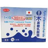 得意人生GoodLife木寡糖乳酸菌30包【愛買】