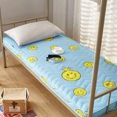 鉅惠兩天-防潮寢室床墊學生宿舍吸濕單人0.9上下鋪1.2米1.0榻榻米墊被褥子【八九折促銷】
